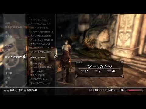 #13-2【TES V Skyrim 】マルカルスのおうちが欲しい【めろライブ】