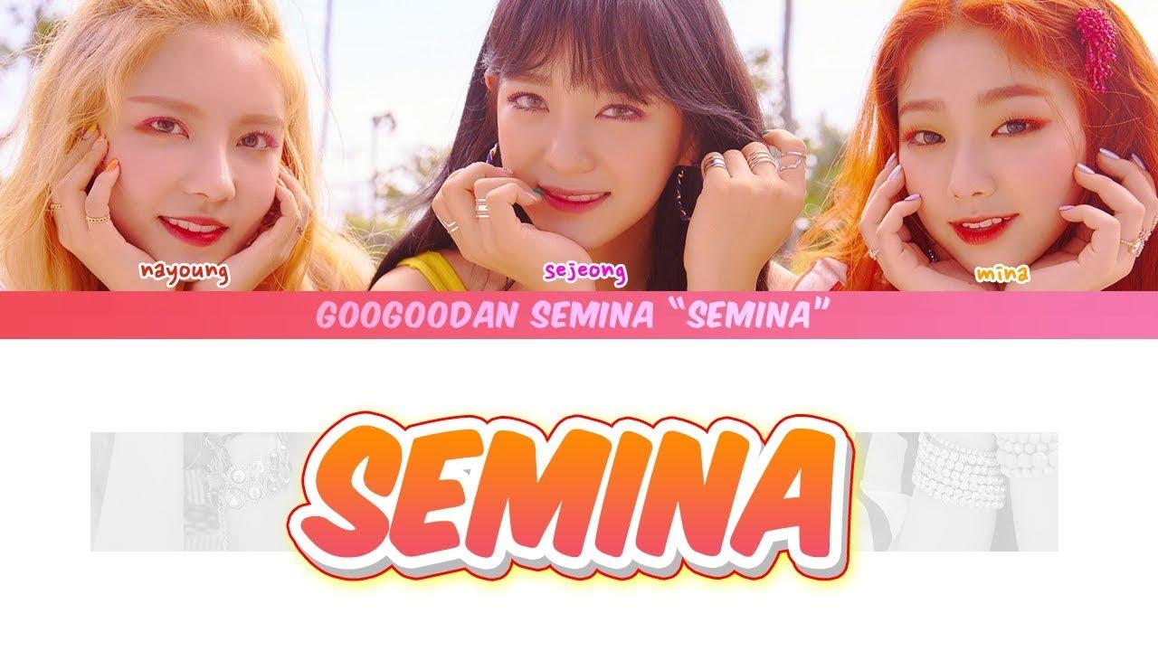 Download GUGUDAN SEMINA (구구단 세미나) - SEMINA (샘이나)  [Lyrics Color Coded Han/Rom/Eng]