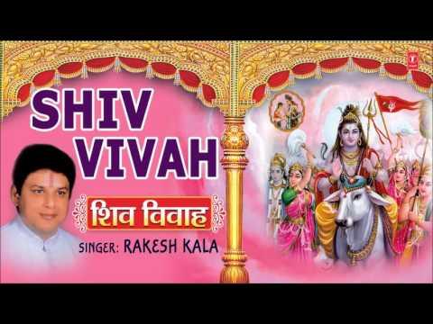 Shiv Vivah By Rakesh Kala I Full Audio Song Juke Box