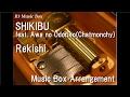 SHIKIBU feat. Awa no Odoriko(Chatmonchy)/Rekishi [Music Box]