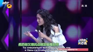 150321 Happy Camp - Wu Yifan, William Chan, Yang Yang, Zhang Han (рус.саб)