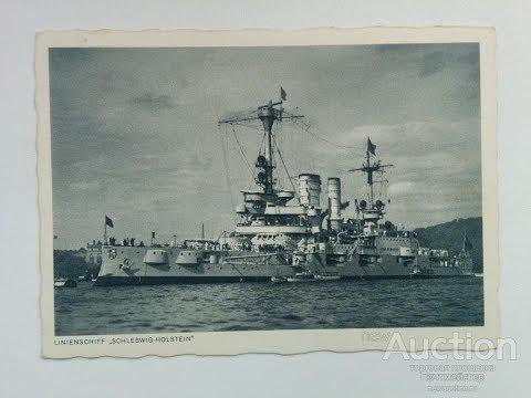 👍 В ШЕСТЬ ЧАСОВ ВЕЧЕРА ПОСЛЕ ВОЙНЫ... 👍 World Of Warships