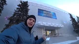 Музей - Россия Моя История. Новое место для обучения в Тюмени. 1 Этаж.