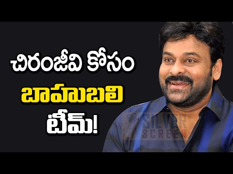 Baahubali Team to Work for Chiranjeevi Uyyalavada Reddy | Samantha Engagement Saree Hqdefault