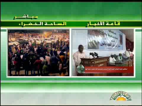 Libya Television News Update, Aug 19 2011, [PART II] +  U.N. arms embargo on Libya