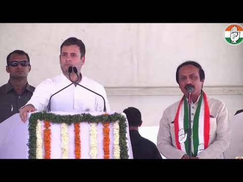 'Money for NYAY will come from PM Modi's friend': Rahul Gandhi at Karnataka rally Mp3