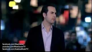 Wael Jassar - Ya Rouhy Ghiby ???? ???? - ?? ???? ????