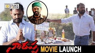Venkatesh Daggubatiand#39;s Naarappa Movie Launch || Srikanth Addala || Asuran Telugu Remake