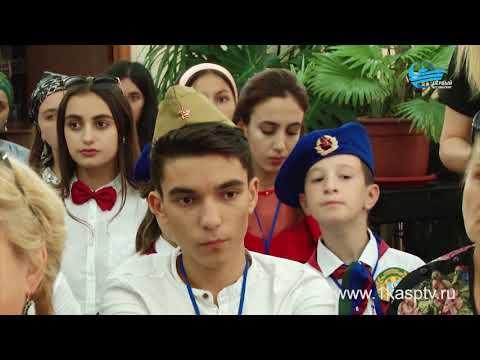Заседание клуба молодого патриота «Отечество» прошло в центральной городской библиотеке Каспийска