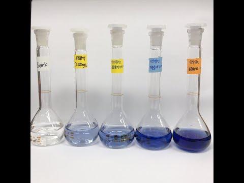 LabSolutions UV-Vis - Analysis with Color Softwareиз YouTube · Длительность: 3 мин10 с