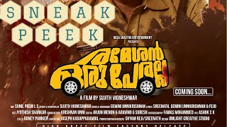 sneak-peek---3-rameshan-oru-peralla-sujith-vigneshwar-rasa-shastra-entertainment