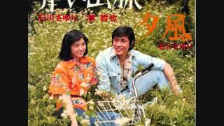 石川さゆり シングルレコードヒストリー 1973年ー1977年.