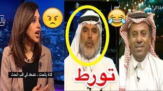 المذيعة و خالد باطرفي سيخرون من القطري علي الهيل بعد انكارة دخول اي حاج قطري للسعودية