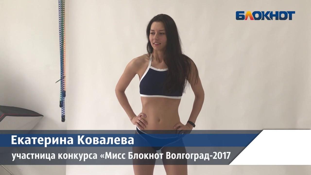 Блокнот  Новости Камышина Информационный портал Камышина