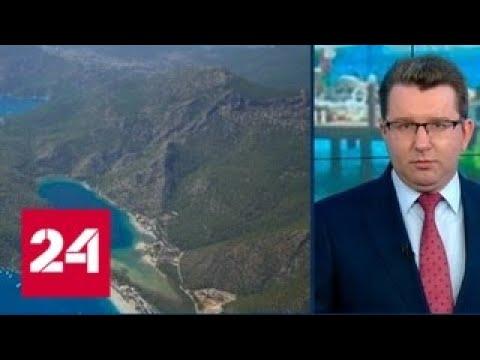 До 6 миллионов российских граждан готова до конца 2018 года принять Турция