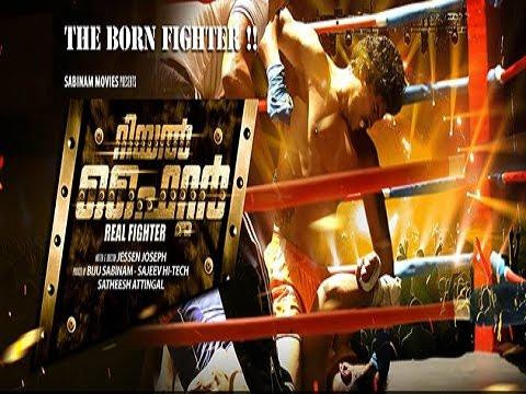 Latest New Release Malayalam Full Movie Real Fighter | #malayalammovie | Riju Naushad