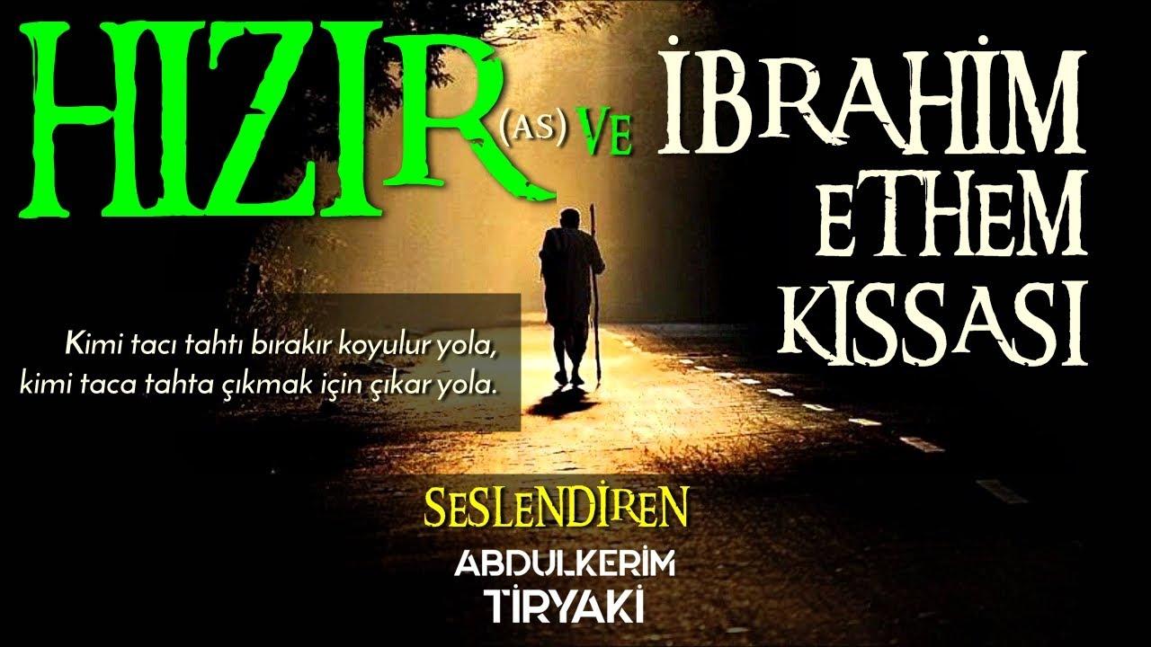 Şehir Konuşmaları - İbrahim Ethem Karahan