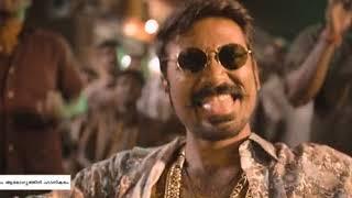 Malayalam/ New/ suspense trillear  movie 2018