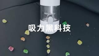 무선 핸디 진공 청소기…
