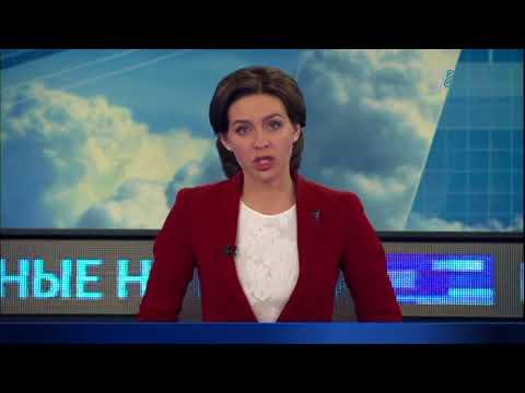 Главные новости. Выпуск от 16.03.2018