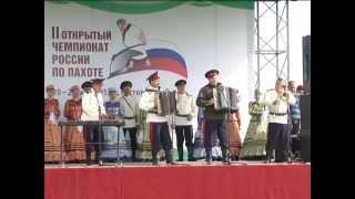 РОСТОВ Чемпионат России по пахоте