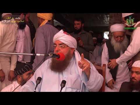 Mufti Muhammad Qasim Saib | Jamia Darul Uloom Islamia Arabia Shergarh 2018 Dastarbandi thumbnail
