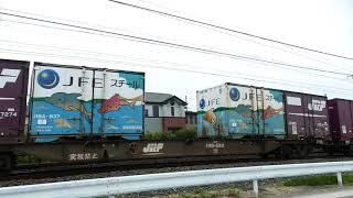 2019/07/21 JR貨物 新田踏切午前11時台の貨物列車4本