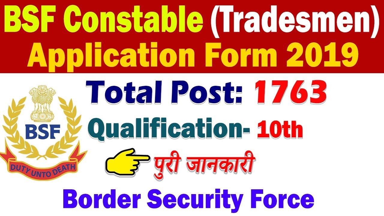Bsf Tradesman Application Form 2015 Pdf, Bsf Constable Tradesmen 1763 Posts Application Form 2019, Bsf Tradesman Application Form 2015 Pdf