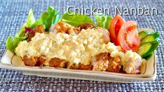 How to Make Chicken Nanban (Popular Japanese Recipe) | OCHIKERON | Create Eat Happy :)