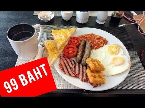 Breakfast for 99 baht at Sports Lounge, Pattaya
