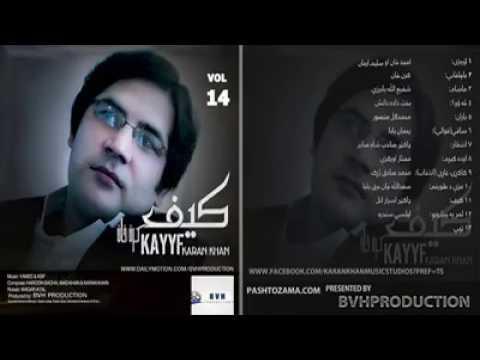 رحمن الله ارمانی پشتو نوی سندر 2017 کال thumbnail