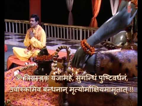 Mahamrityunjay Mantra With Lyrics By Shankar Sahney Full Video Song I Bhakti Sagar New Episode3