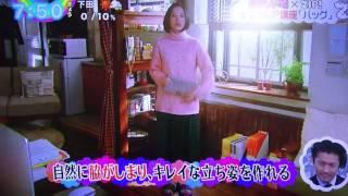 【関連動画】 ・Perfume 新曲は東京タラレバ娘の主題歌に! ・タラレバ...