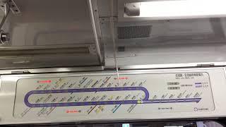 名古屋市営地下鉄2000系27編成 ドア閉め 金山にて