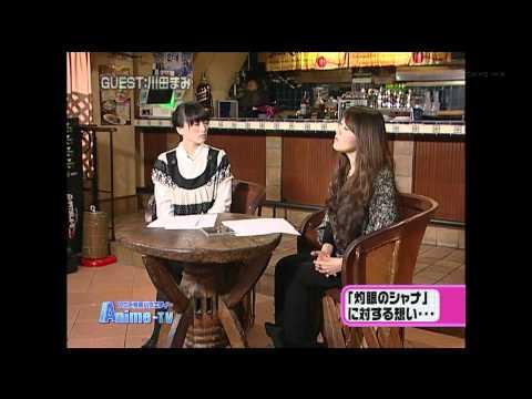 3G5 120126 AnimeTV Mami Kawada