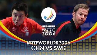 Вспоминаем 2006 год - Wang Hao vs Par Gerell | WTTC 2006