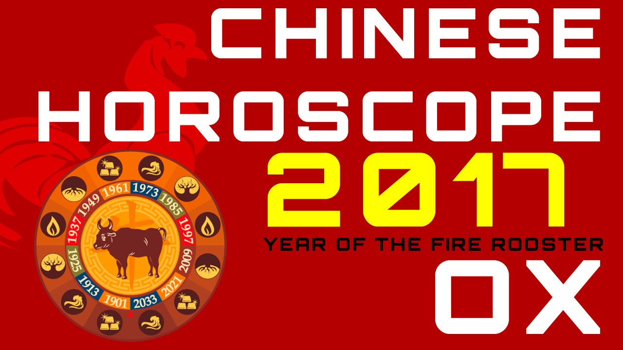 Ox 2017 Chinese Horoscope Predictions