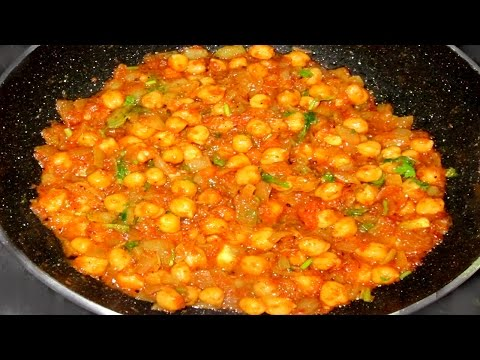 Chana Masala Curry Recipe  In Telugu