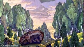 04 РЕРИХ - для урока Истории Древней Руси, ЧАСТЬ 2, Глава 1-2