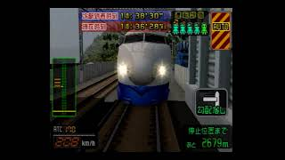 電車でGO! 新幹線 山陽新幹線編 #12 0系 こだま579号 広島⇒博多総合車両所