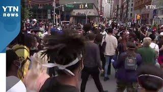 [앵커리포트] 美 시위대의