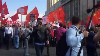 """""""Путина в отставку!"""" Москва выступила против пенсионной реформы"""
