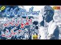 Super Duper Hit Milli Nagma Pakistan Pakistan Usman Qadri mp3