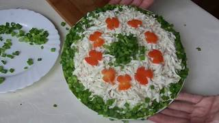 Салат с мясом и грибами  ,ОЧЕНЬ вкусный ,рекомендую !!!!