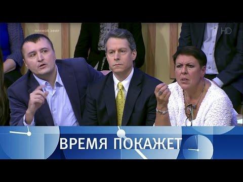 Новое прошлое Украины. Время покажет. Выпуск от27.02.2017