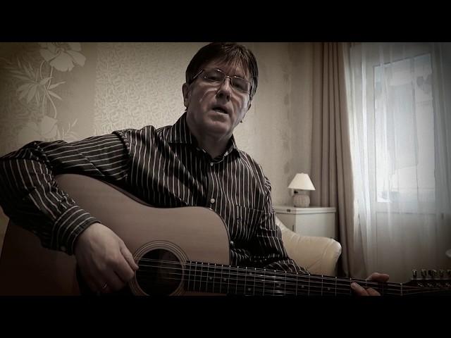 Виктор Плохоцкий - Вновь уносят мысли моих странствий. (авторская песня)