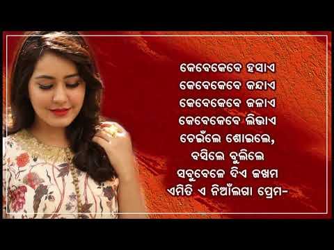 New Odia Shayari