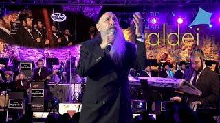Refoeinu - Yaldei ft. MBD Mendy H. & Zimra   רפאינו - מבד מנדי ה. וזמרה בילדי