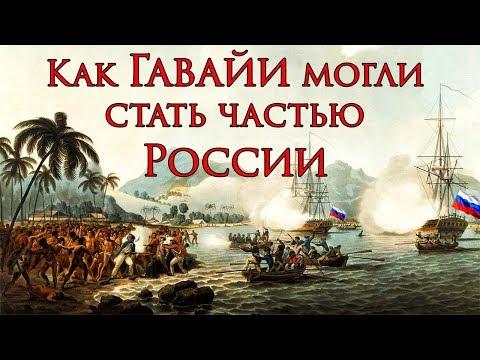 Когда русские воевали