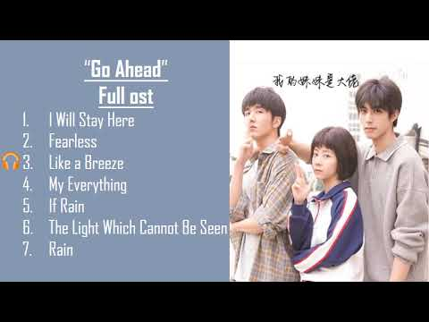 """Download """"Go Ahead"""" """"以家人之名"""" Chinese Drama [Full ost]"""